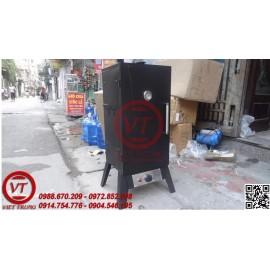 Lò xông khói mini dùng gas (VT-XX11)