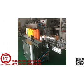 Máy dán màng seal băng tải cảm ứng (VT-DM09)