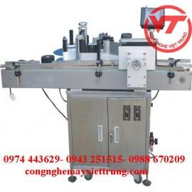 Máy dãn nhãn decal chai tròn tự động MT-200 (VT-DN02)