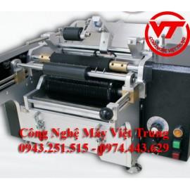 Máy dán nhãn giấy bán tự động JJN-T861(VT-DN05)