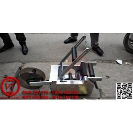 Máy dãn nhãn decal chai tròn bán tự động(VT-DN08)