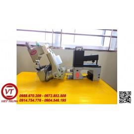 Máy May Bao Cầm Tay Yuan Li YL-1(VT-KB09)