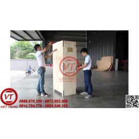 Máy hút ẩm công nghiệp FujiE HM-2408D(VT-HA109)
