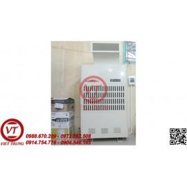 Máy hút ẩm chuyên dùng Harison HD-192PS (VT-HA20)