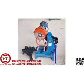 Máy cắt ống thép HMQG-260(VT-MCO23)