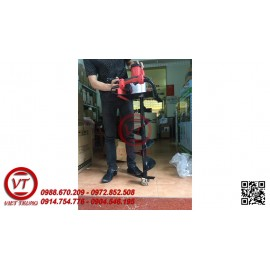 Máy khoan đất chạy điện (VT-MKD04)