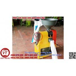 Máy xát gạo mini liên hoàn HM-FN4D (VT-MXX04)