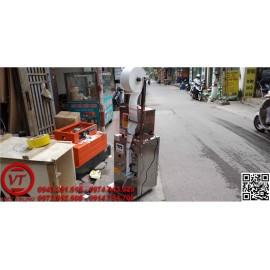 Máy Đóng Gói Định Lượng 10-100 gam (VT-MDG02)
