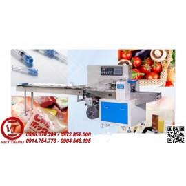 Máy cắt và đóng gói đa năng KT-250X (11cm)(VT-MDG17)