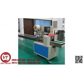 Máy đóng gói kẹo viên tự động KT-250B(VT-MDG21)