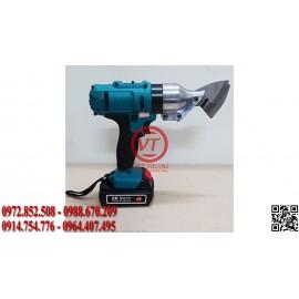 Máy cắt tôn chạy pin Yamafuji Pli-26S (VT-CATT01)