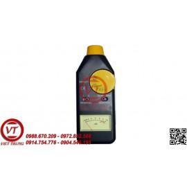 Máy đo tiếng ồn MMPro NLKK-205 (VT-MDDA27)
