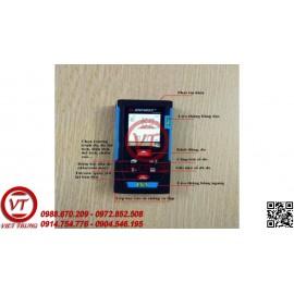 MÁY ĐO KHOẢNG CÁCH LASER SDW-Q120 (VT-MDKC42)