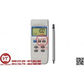Máy đo tốc độ gió - lưu lượng gió Lutron YK-2004AH (VT-MDTDG49)