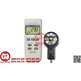 Máy đo tốc độ gió Lutron YK-2005AM (VT-MDTDG50)